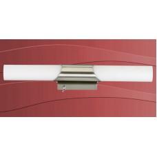 2125-022 Kopalniška svetilka, svetilka za kopalnico ali svetilka za nad ogledalo