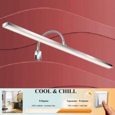 2241-218 Led kopalniška svetilka COOL&CHILL IP44 za montažo na steno, pohištvo ali ogledalo (3v1)