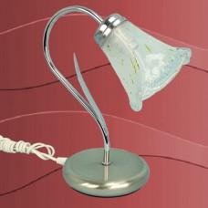 4004-1 Namizna svetilka, nočna svetilka
