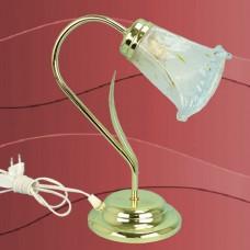 4005-1 Namizna svetilka, nočna svetilka