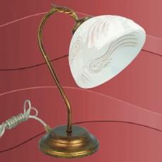 4016-1 Namizna svetilka, nočna svetilka