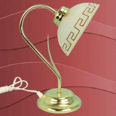 4019-1MS Namizna svetilka, nočna svetilka