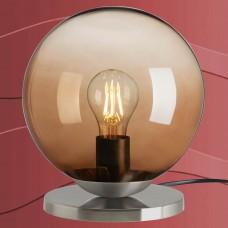 7010-014 Namizna svetilka ali nočna namizna svetilka