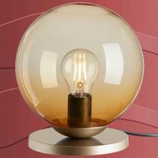7010-017 Namizna svetilka ali nočna namizna svetilka