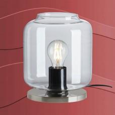 7011-010 Namizna svetilka ali nočna namizna svetilka