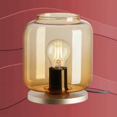 7011-017 Namizna svetilka ali nočna namizna svetilka