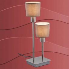 7810-022 Namizna svetilka, nočna svetilka