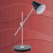 7351-015 Namizna svetilka