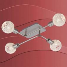 2814-046 Plafonjera, stropna svetilka