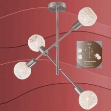 2815-046 Plafonjera, stropna svetilka