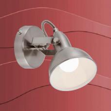 2049-012 Stenska svetilka, zidna svetilka, reflektor