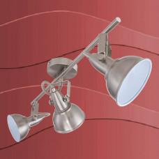 2049-032  Reflektor, stropna svetilka
