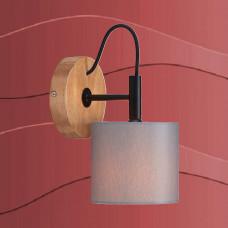 2075-014 Stenska svetilka, zidna svetilka