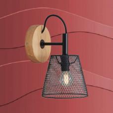 2077-015 Stenska svetilka, zidna svetilka, reflektor