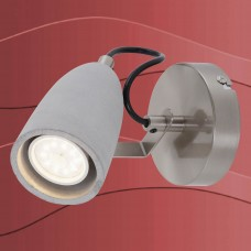 2529-012 Led reflektor, led stropna svetilka ali led stenska svetilka