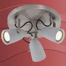 2529-032 Led reflektor, led stropna svetilka ali led plafonjera