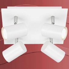 2857-046 reflektor ali stropna svetilka