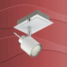 2866-016 Led reflektor, led stropna svetilka ali led stenska svetilka