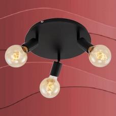 2868-035 Reflektor, stropna svetilka