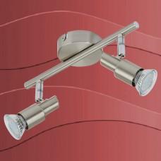 2907-022 Led reflektor, led stropna svetilka