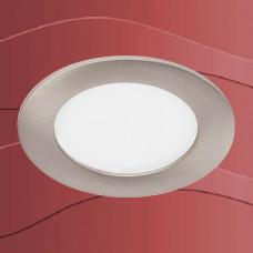 7115-412 Led vgradna stropna svetilka 7W