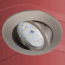 7209-011 Led vgradna pregibna stropna svetilka IP23 - 5W