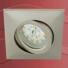 7210-012 Led vgradna pregibna stropna svetilka IP23 - 5W