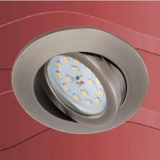 7232-011 Led vgradna gibljiva zatemnilna stropna svetilka IP44 - 5W
