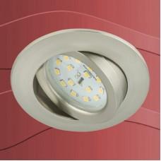 7232-012 Led vgradna gibljiva zatemnilna stropna svetilka IP44 - 5W