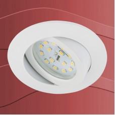 7232-016 Led vgradna gibljiva zatemnilna stropna svetilka IP44 - 5W