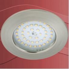 7233-012 Led vgradna zatemnilna stropna svetilka IP44 - 10,5W
