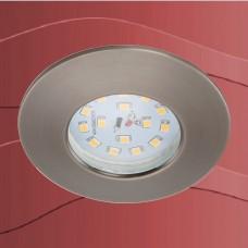 7295-011 Led vgradna zatemnilna svetilka IP44 - 6,5W