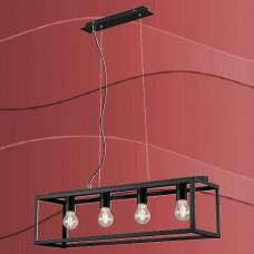 4020-045 Viseča rustikalna svetilka