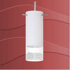 4289-018 Led viseča svetilka