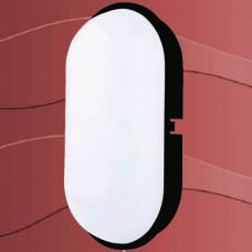 ABBHL-O-20W-NW-BL LED zunanja svetilka IP65-4000K