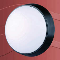 ABBHL-R-14W-BL LED zunanja svetilka IP54-4000K