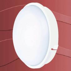 ABBHL-R-20W-NW LED zunanja svetilka IP65-4000K