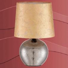 7718-017 Namizna svetilka, nočna svetilka
