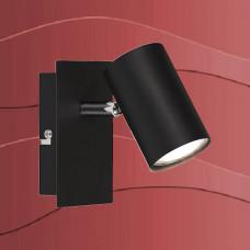 2857-015 reflektor, stropna svetilka ali stenska svetilka