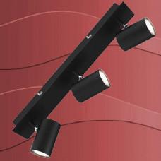 2857-035 reflektor ali stropna svetilka