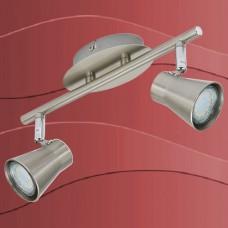 2914-022 Led reflektor, led stropna svetilka