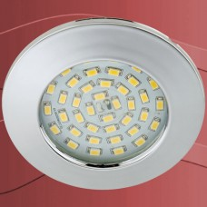 7206-018 Led vgradna stropna svetilka IP44 - 10,5W