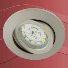 7209-012 Led vgradna pregibna stropna svetilka IP23 - 5W