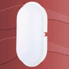 ABBHL-O-20W-NW LED zunanja svetilka IP65-4000K