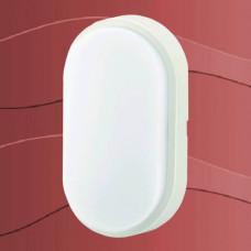 ABBHL-O-14W-NW LED zunanja svetilka IP54-4000K